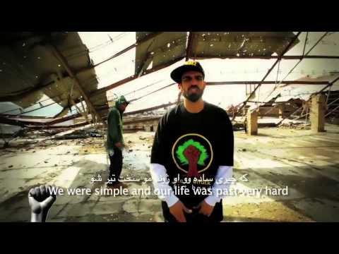 Sami & Shaheed Afghanistan Election Rap Song آهنگ رپ انتخابات افغانستان