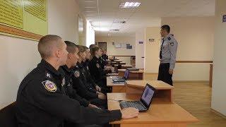Навчальна програма «Єдиний реєстр досудових розслідувань»