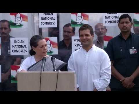 Smt Sonia Gandhi and Rahul Gandhi on election results
