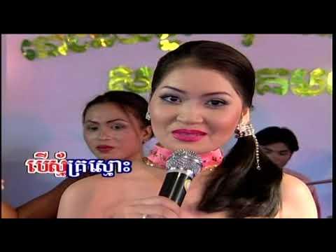 Nhac khmer romvong 05