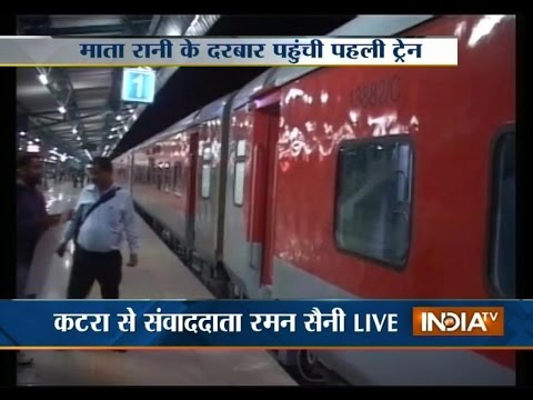 First train to Vaishnodevi reached katra today