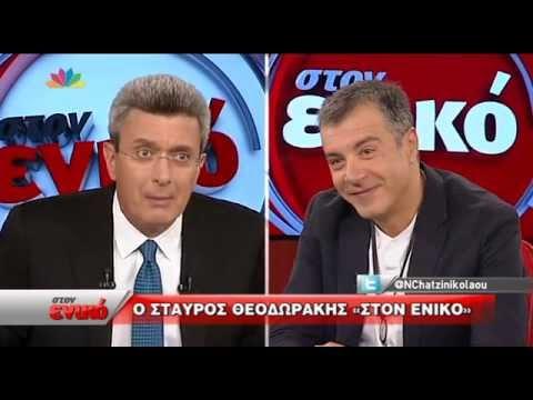 Ο Σταύρος Θεοδωράκης