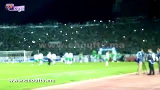 بالفيديو..شوفو اتحاد الألترات الرجاوية خلال مباراة الرجاء و الجيش في قلب مركب محمد الخامس |