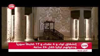 مسجد الشيخ زايد الكبير في ابوظبي - أجمل مساجد العالم