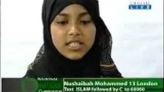 Nusaiba ar Rahman mp3 herunterladen