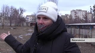 Рік новий, проблеми старі: Лисичанськ знову тоне у каналізації