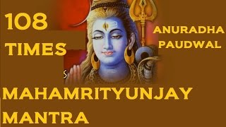 Mahamrtiyunjay Mantra 108 Times By Anuradha Paudwal