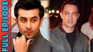 Aamir Khan has filed a Police Complaint, Ranbir Kapoor's movie Roy postponed and more