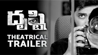 Drusthi Theatrical Trailer