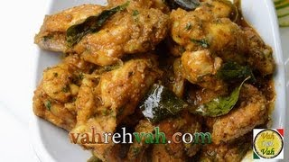 Curry Leaf Pepper Chicken ..