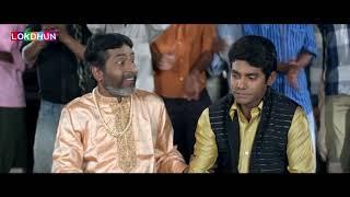 कच्चे धागे Bhojpuri Full Movie Kachche Dhaage Khes