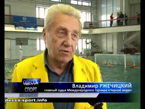 """Водное поло. Кубок """"Черного моря"""". 27_02_11"""