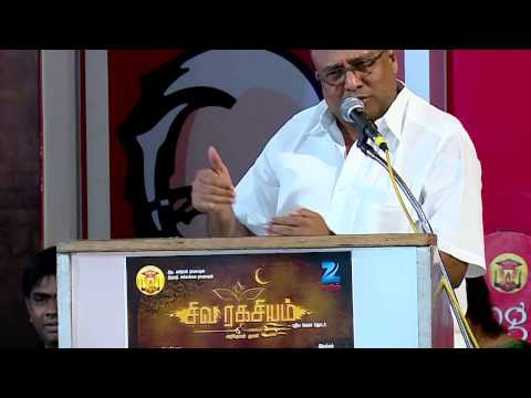 Film Association Vice President Raja at Siva Ragasiyam Mega Serial Launch - PRESS MEET
