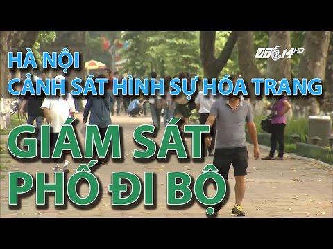 (VTC14)_Hà Nội: cảnh sát hình sự hóa trang giám sát phố đi bộ