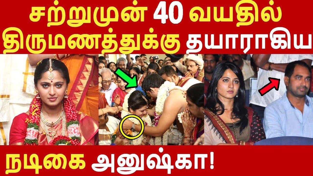 சற்றுமுன் 40 வயதில் திருமணத்துக்கு தயாராகிய நடிகை அனுஷ்கா! | Anushka | Tamil actress | Marriage |
