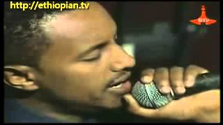 Teddy Afro - Baygermish ባይገርምሽ (Amharic)