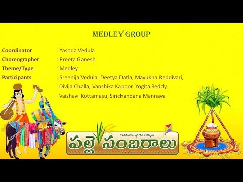 Medley Group