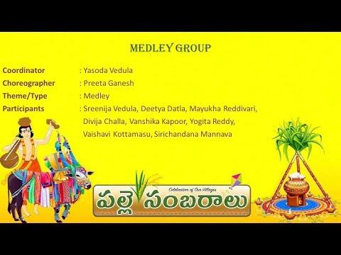 Medley Group