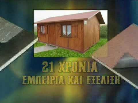 ΚΕΛΥΦΟΣ foam Μονωτικά Πάνελ - ΠΡΟΚΑΤ Αλεξανδρούπολη