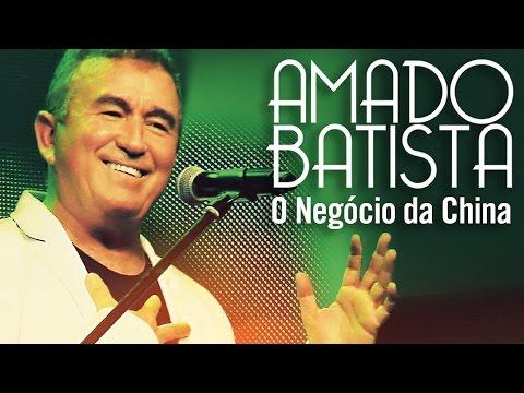 CD Amado Batista