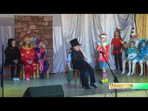 Линёвский фестиваль «Волшебный мир театра» порадовал зрителей детскими коллективами и внеконкурсной программой