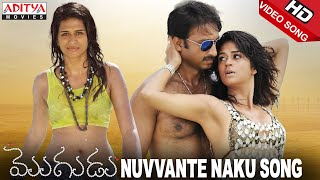 Mogudu Movie Nuvvante Naku Video Song Shraddha Das Hot