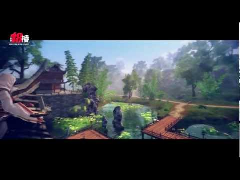 Giang Hồ Tình - Cửu Âm Chân Kinh