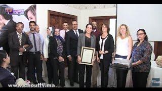 مجموعةيينا هولدينغ تتسلم شهادة الإيزو 9001-2008    |   مال و أعمال