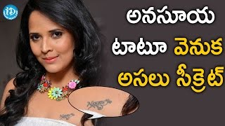 Hidden And Interesting Facts About Anasuya Tattoo..