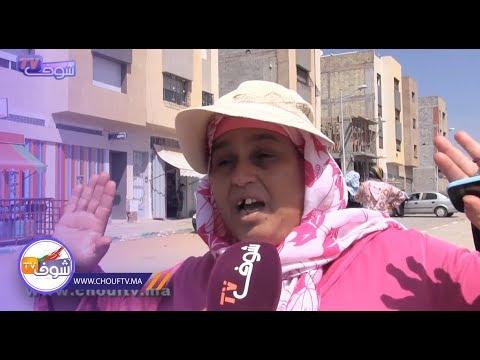 بسبب التهميش..نساء يخرجن للشارع بسبب تجزئة سكنية ببوسكورة       خارج البلاطو