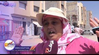 بسبب التهميش..نساء يخرجن للشارع بسبب تجزئة سكنية ببوسكورة | خارج البلاطو