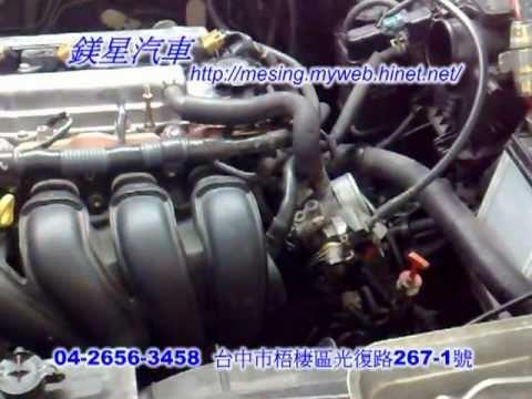 Чистка дроссельной заслонки на двигателе 1ZZ-FE
