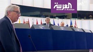 الاتحاد الأوروبي .. تحذير لتركيا وتهديد لبريطانيا |