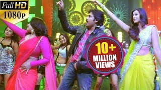 Attarintiki Daredi Songs| It's Time To Party Pawan
