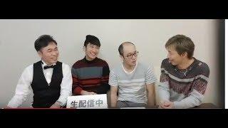 【LIVE配信】14☆よしもと新喜劇アキ☆『いぃよぉ〜ってイイね!』