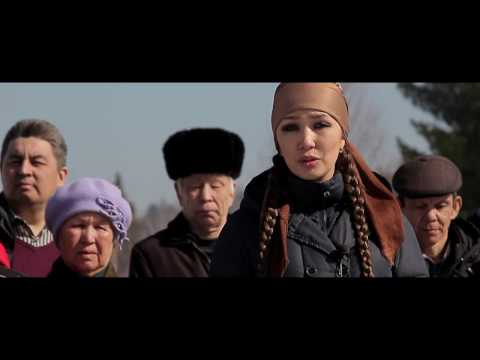 Затмение над  Х съездом шорского народа.
