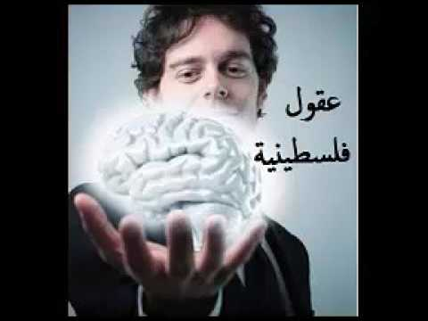 عقول فلسطينية ح9 تصميم لمرضى السرطان