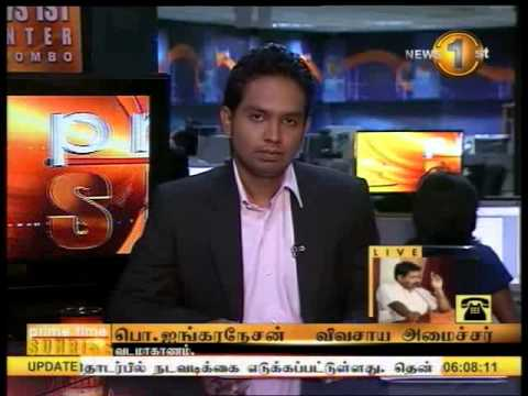 SHAKTHI BREAKFAST news 1st - 23.12.2013 6 am