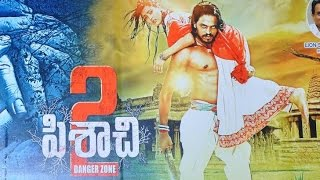 Pisachi 2 Movie Trailer