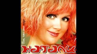 Натали - Зайки