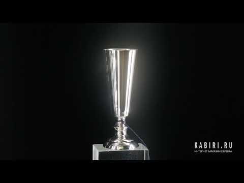 Набор серебряных рюмок №2 из 3 предметов - Видео 1