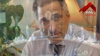 """النشرة الاقتصادية اليوم الاثنين 17 فبراير 2020 من """"بوابة الأهرام"""""""