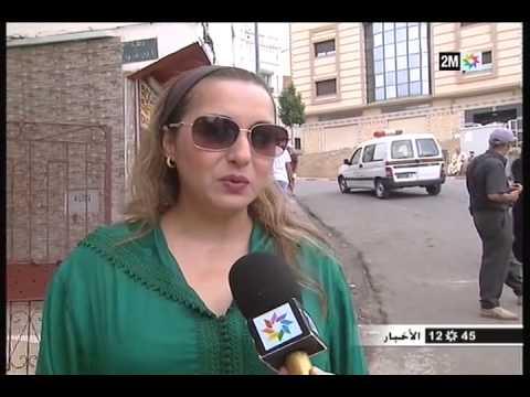 الحسيمة: انتظارات المواطنين من الانتخابات
