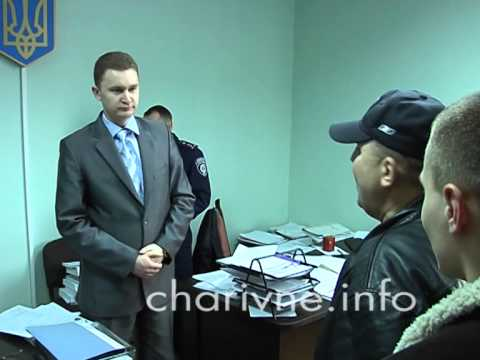 Музичко розмовляє з прокурором