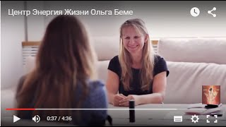 Wellness Massage in Moskau