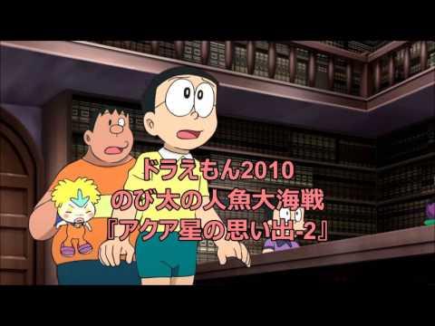 【Doraemon 2010】Nobita Và Cuộc Đại Thủy Chiến Người Cá-Sad Soundtrack 2