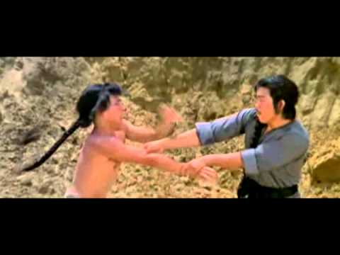 Kung Fu Sound Effects