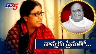 Father's Day Special: Exclusive Interview with C Narayana Reddy Daughter Ganga