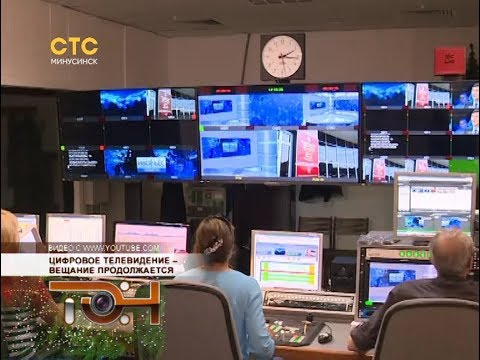 Цифровое телевидение – вещание продолжается