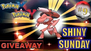 Pokemon X&Y: Shiny Genesect Found On  (GIVEAWAY